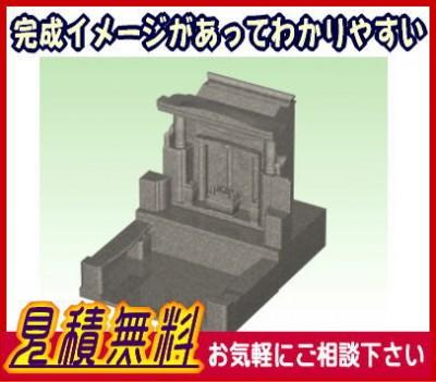 墓石のご提案には完成イメージがあって分かりやすい